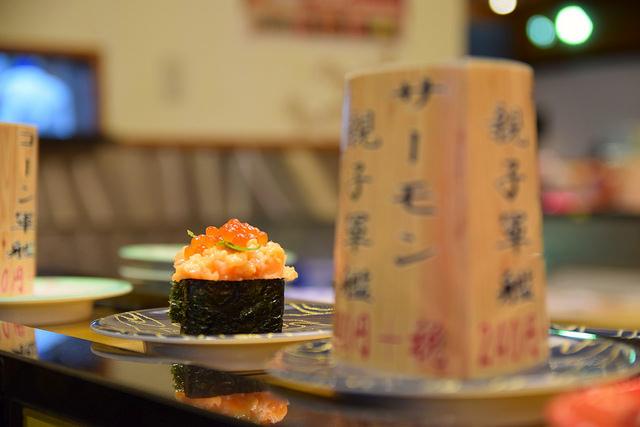 Sushi is Served Via Conveyor Belt at Kyodai Rotating Sushi Bar